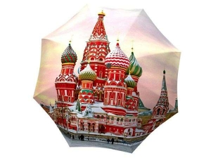 Designer Rain Umbrella with gift box Moscow