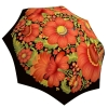 Rain umbrella with gift box - Folk Art