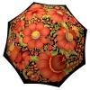 Folk Art Flowers Umbrella for Women - Fashion Umbrella Stylish Gift - best folding umbrella